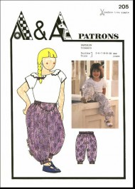 Trousers P205