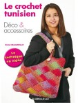 Livre Le crochet tunisien Déco & Accessoires