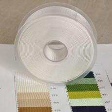 Rouleaux gros grain fin et soyeux largeur 20 mm